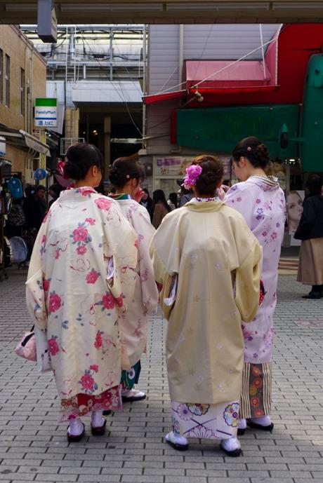 Downtown Kyoto